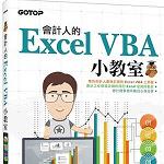 Excel VBA小教室v2